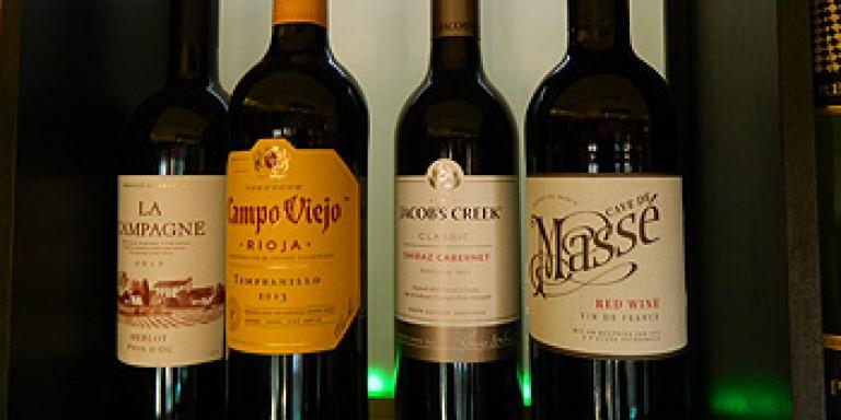 watermans-arms-food-drink-red-wine